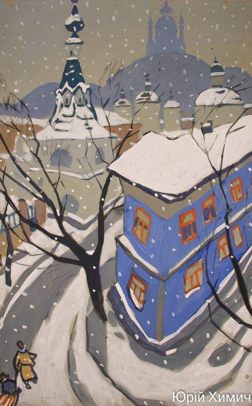 Зимовий Київ.Санчата