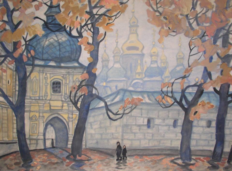 офія Київська восени,