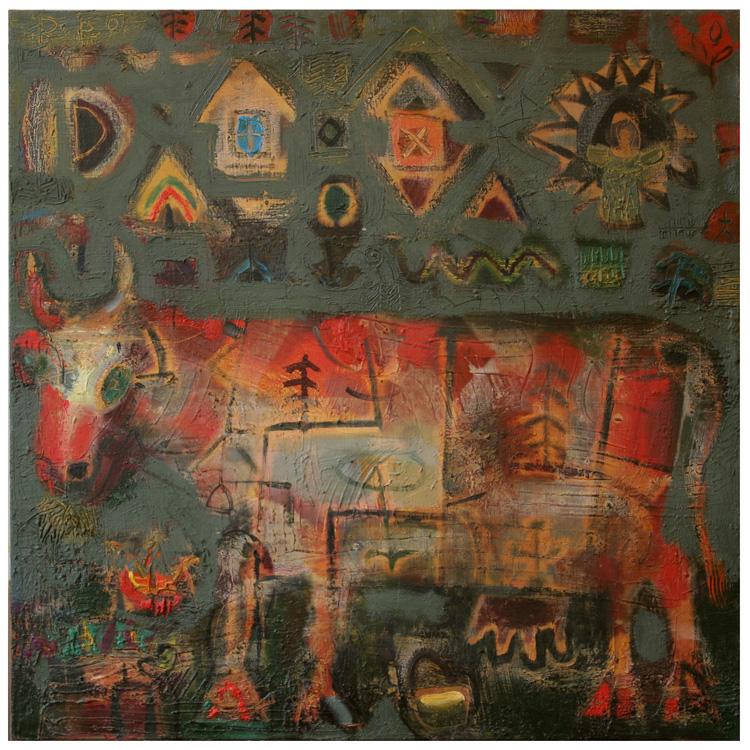 Корова мир