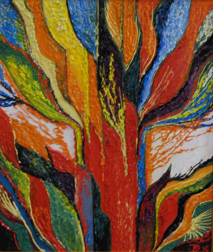 дерево радості