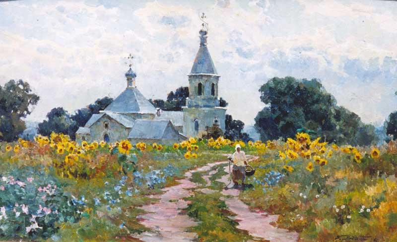 село на україні