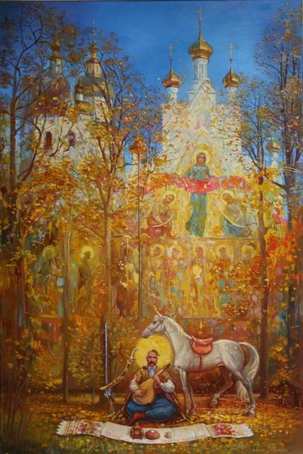 Козак-Мамай на тлі Покровської церкви