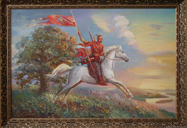 Лицар України