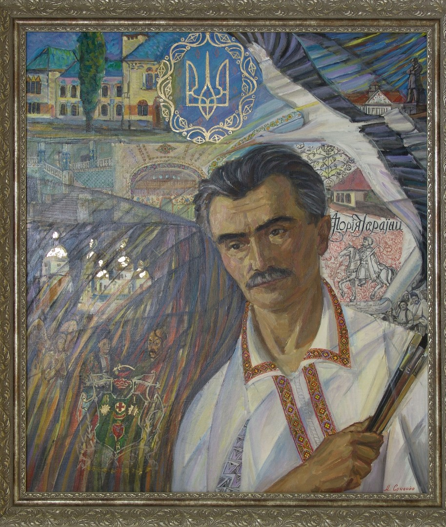 _Портрет Василя Кричевського