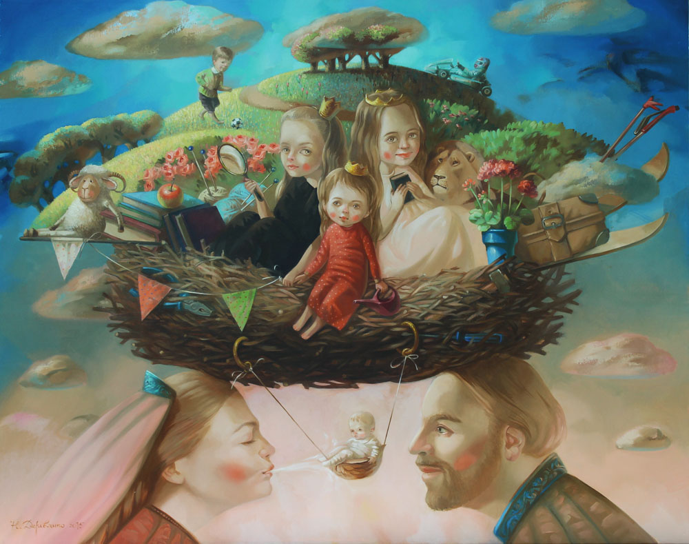 Семейное гнездо