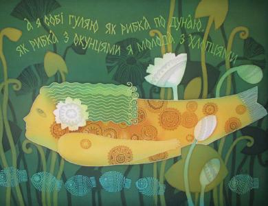 kartyna-larysy-lukash-1