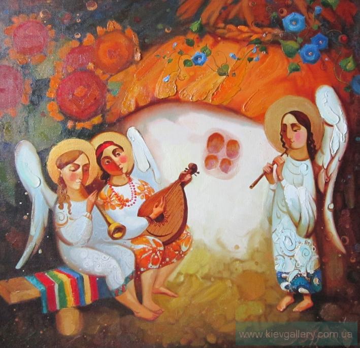 Украинский рай