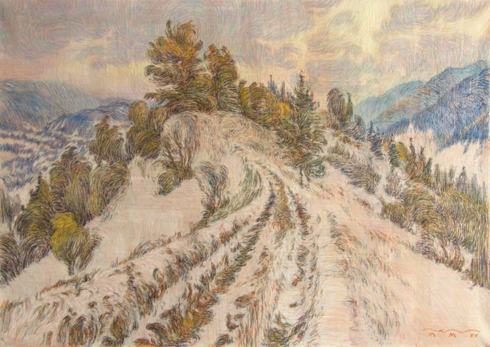 Дорога на вершину