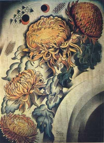 Хризантеми,1919