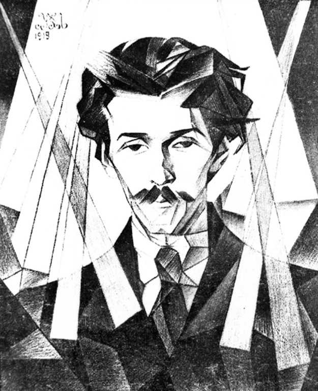 Портрет поэта П. Тычины