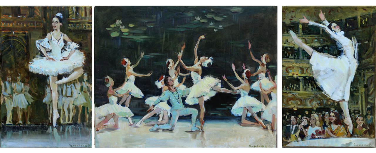 Триптих Балет. В концертном зале