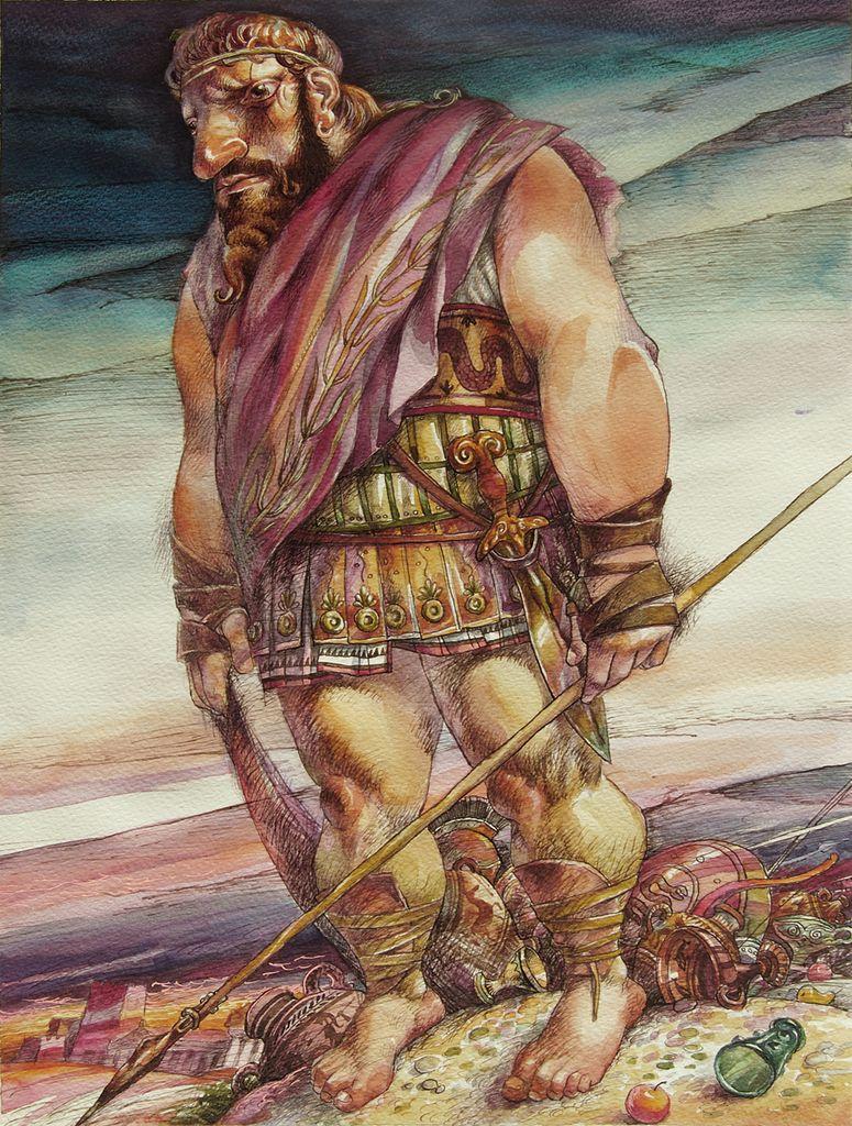 Улисс завоеватель