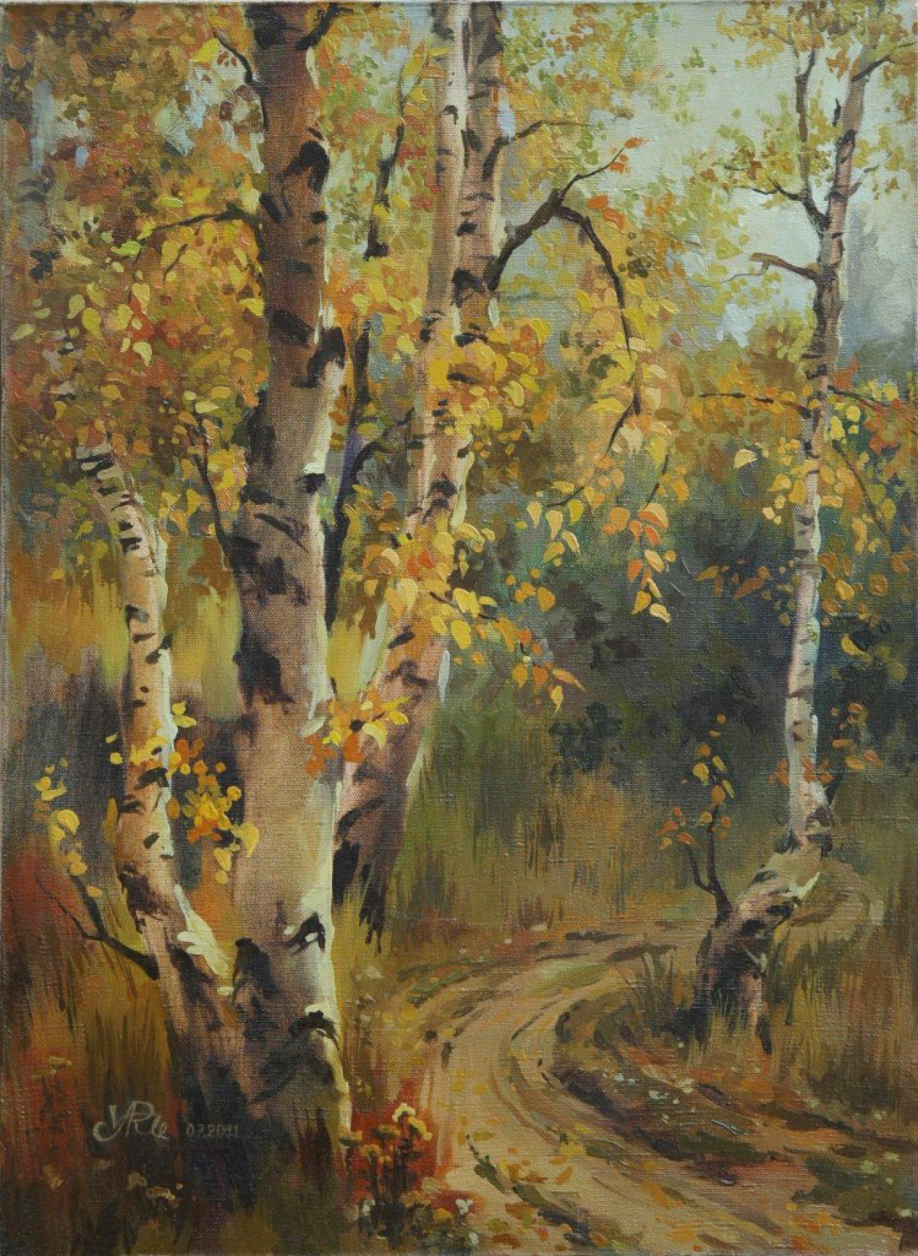 тиха осінь