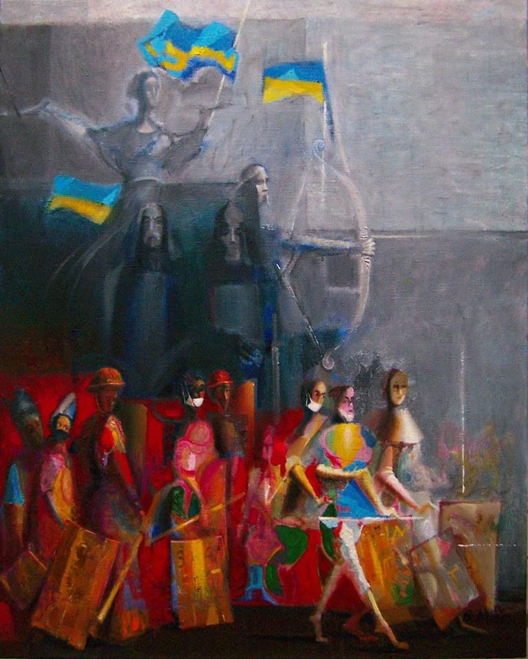 Майдан. Український спротив.