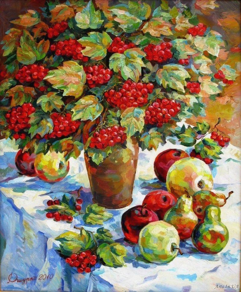 Калина з яблуками