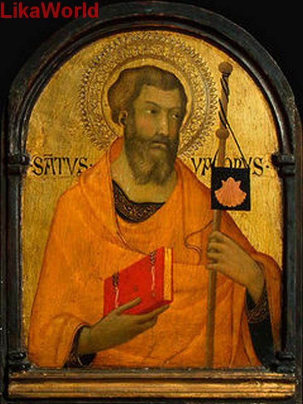 Proštenje, Plavna, sv.Jakov apostol, 25.07.2016. - propovijed - Svjetlo Vjere