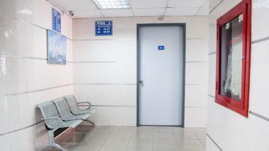 Vorraum einer klinik für künstliche Befruchtung