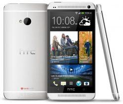 HTC One – gør et kup på billig HTC One
