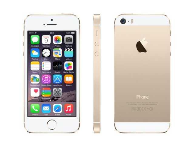 Så er der slagtilbud på iPhone 5S
