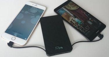 Smart tilbehør til mobiler
