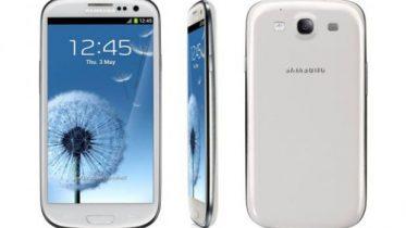 Samsung Galaxy S3 4G  – gør et godt sommerkøb