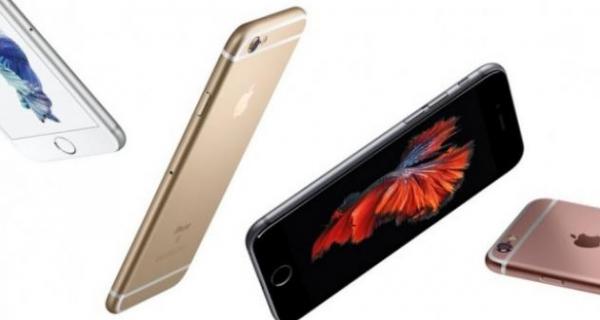 iphone 6s pris rabat tilbud