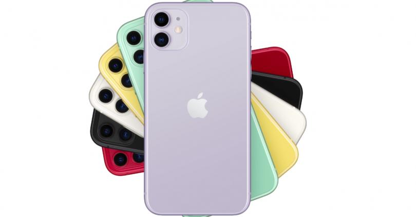 Den billigste iPhone 11 – sammenlign priser