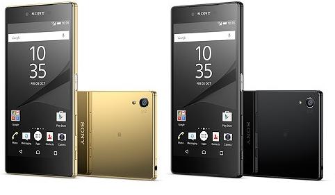 Sony mobil