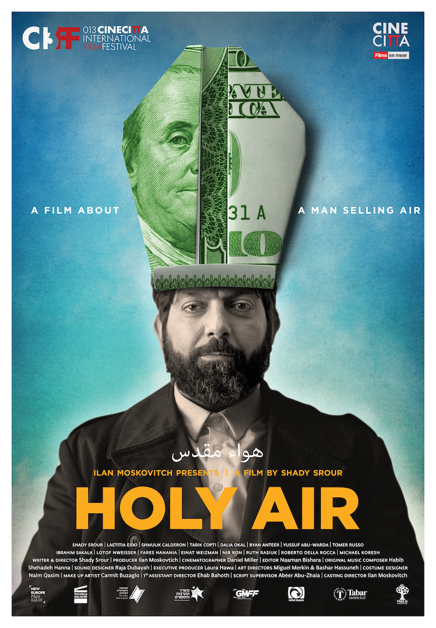 013 CIFF - Holy Air