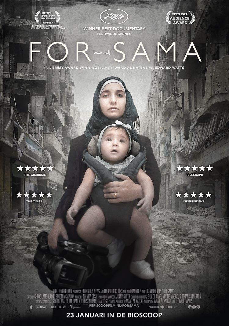 International Cinema: For Sama