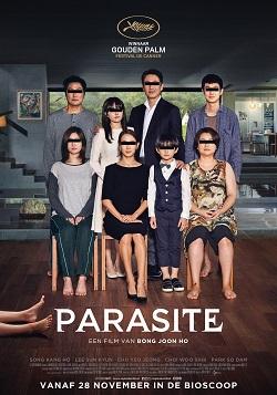 Parasite (black/white)