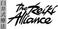 Karin Tjaberings - master Reiki Alliance