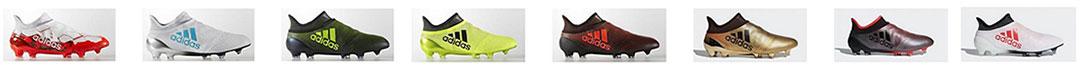 kopačky adidas x 17 barvy