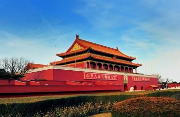 Pekin plac główny