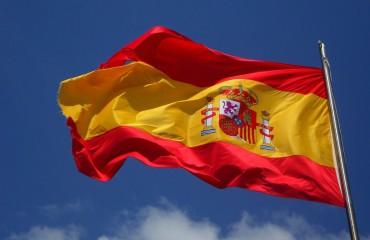 Hiszpańska flaga