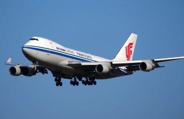 Air China (1)