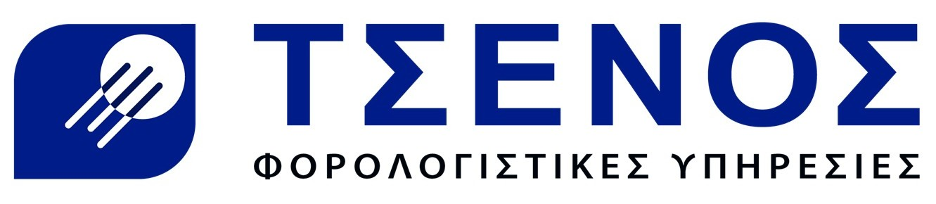 ΤΣΕΝΟΣ /  Φορολογιστικές Υπηρεσίες