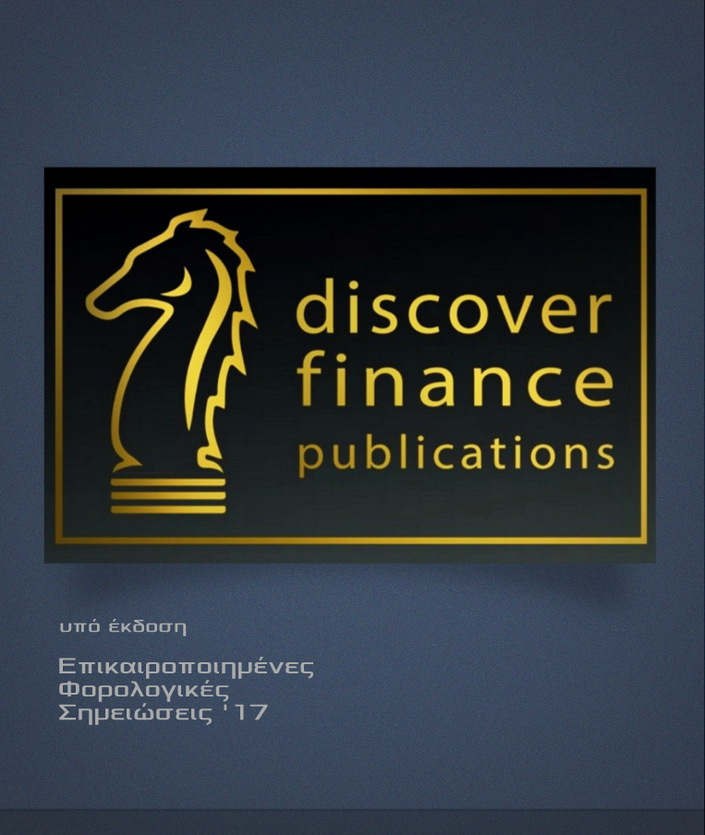 discover finance publications