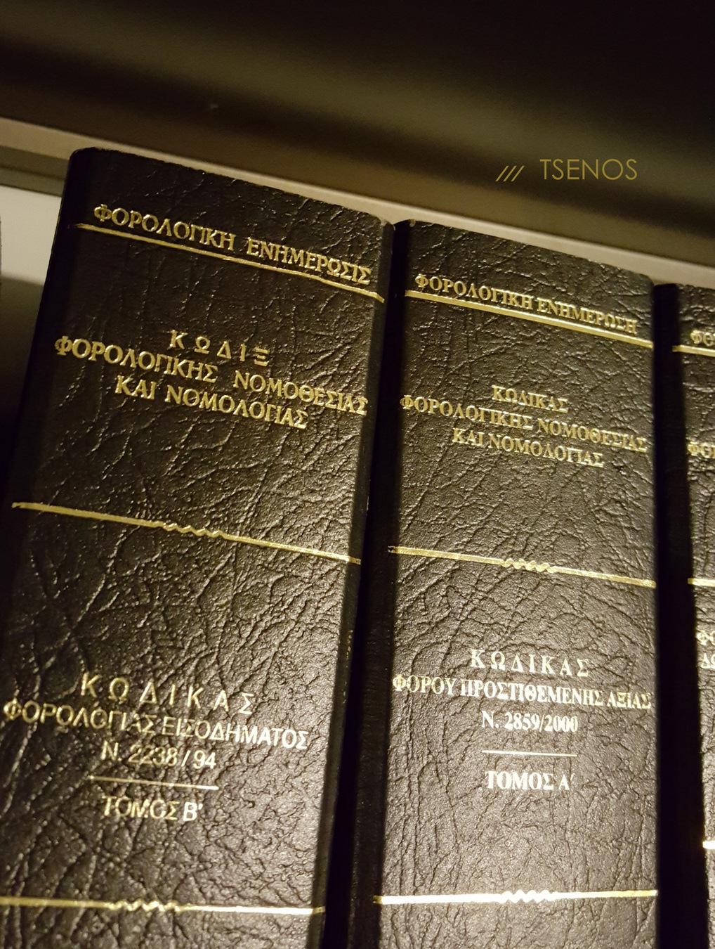 Στο σχέδιο Νόμου που κατατέθηκε λύνεται το θέμα φορολόγησης των περιστασιακά απασχολούμενων