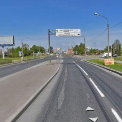 Митрофаньевское шоссе