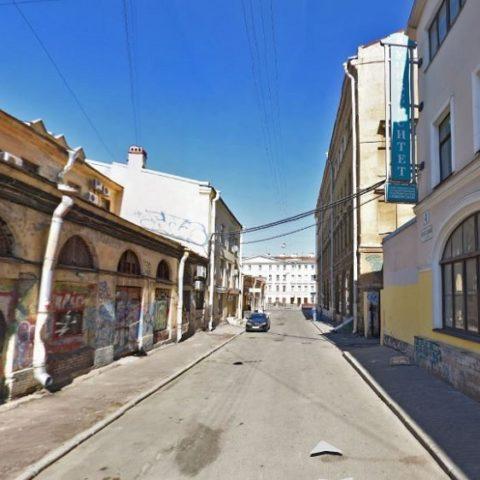 Москательный переулок