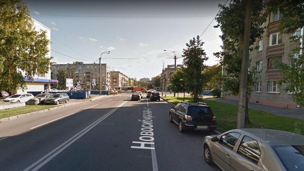 Новосибирская улица
