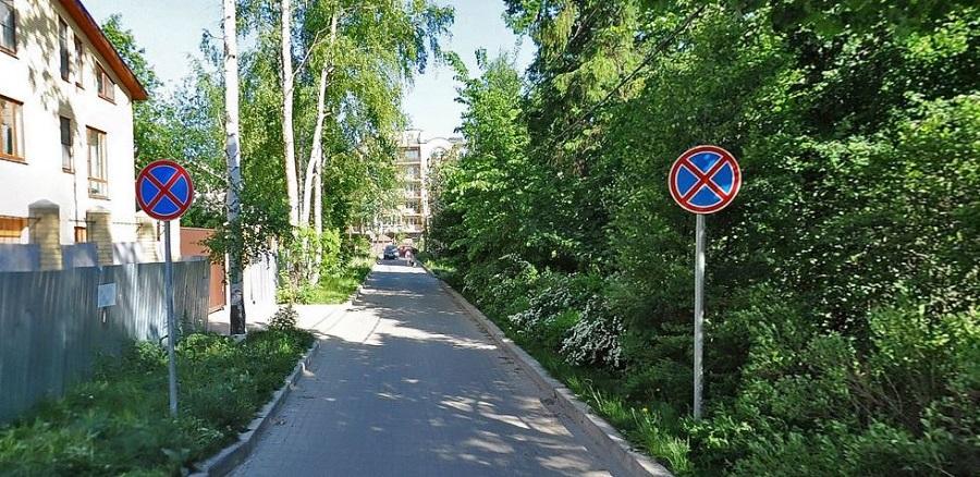 3й Озерковский переулок