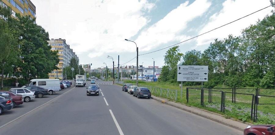 Прокофьева улица