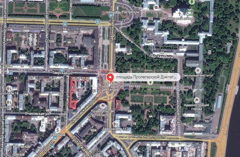 площадь Пролетарской Диктатуры