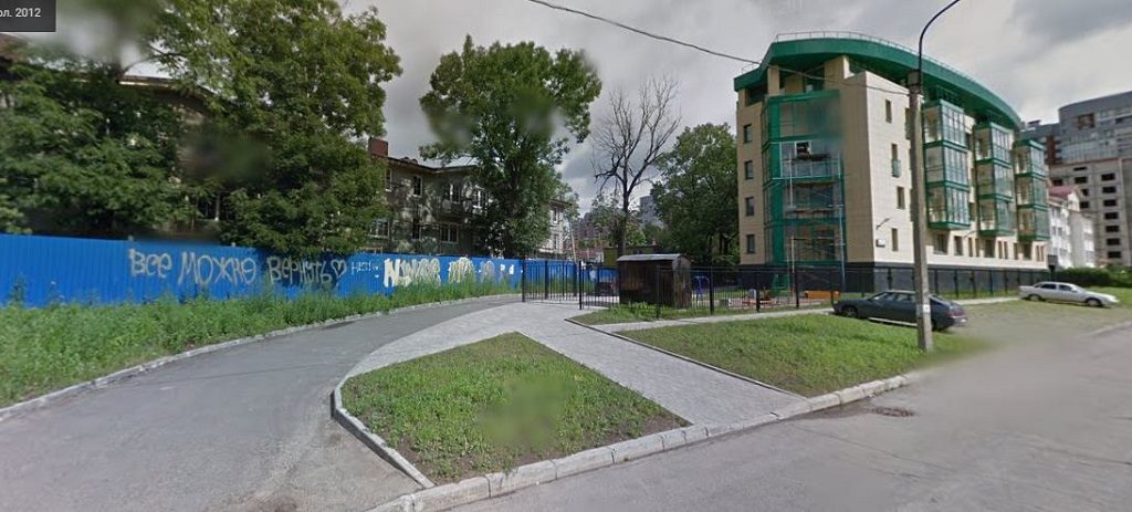 Пугачева улица