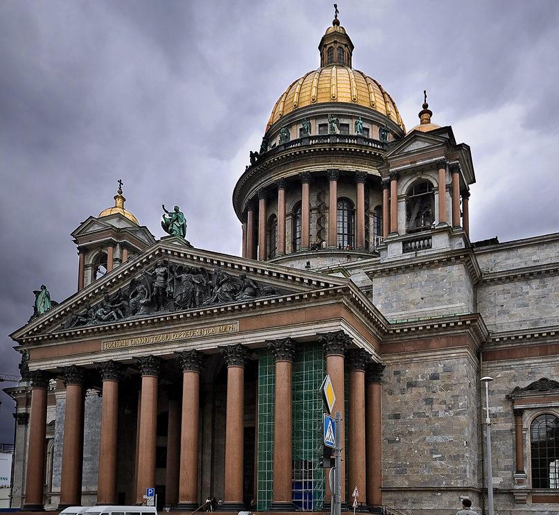 Петербург - Твоеспб