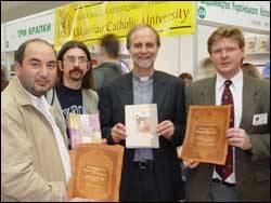 Лауреати Форуму видавців 2003