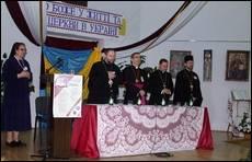 «Слово Боже у житті та місії Церкви в Україні»