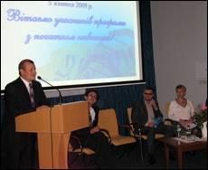 УКУ відкрив сертифікатну програму з біоетики